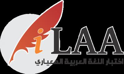 Logo-ILAA